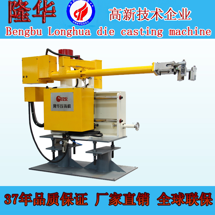 Automatic extracter pick-up machine
